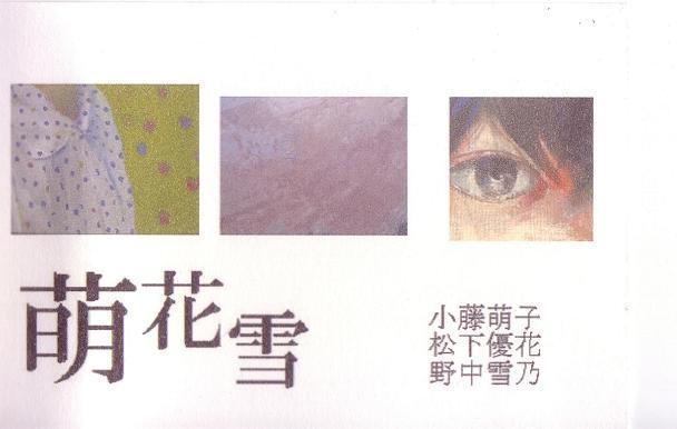 Scan10017.JPG