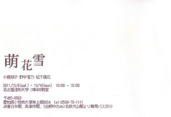 Scan10032.JPG